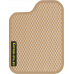 Цвет коврика: Бежевый Цвет окантовки:  Бежевый