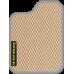 Цвет коврика: Бежевый Цвет окантовки:  Светло-серый