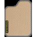 Цвет коврика: Бежевый Цвет окантовки:  Тёмно-серый