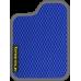 Цвет коврика: Синий Цвет окантовки:  Тёмно-серый