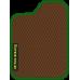 Цвет коврика: Коричневый Цвет окантовки:  Зелёный