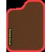 Цвет коврика: Коричневый Цвет окантовки:  Красный