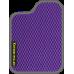 Цвет коврика: Фиолетовый Цвет окантовки:  Тёмно-серый